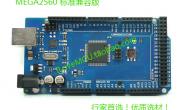 【Arduino】、Arduino+ESP8266上传至oneNet云